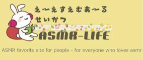 asmr-life