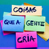 things-we-create-portugese